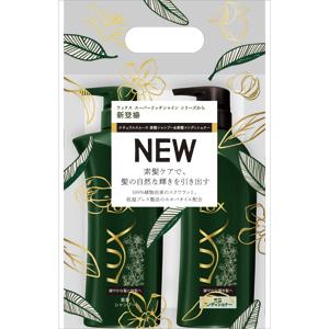 [7,000名様当選]新商品のラックス シャンプー&コンディショナーセットが当たる!プレゼントキャンペーン