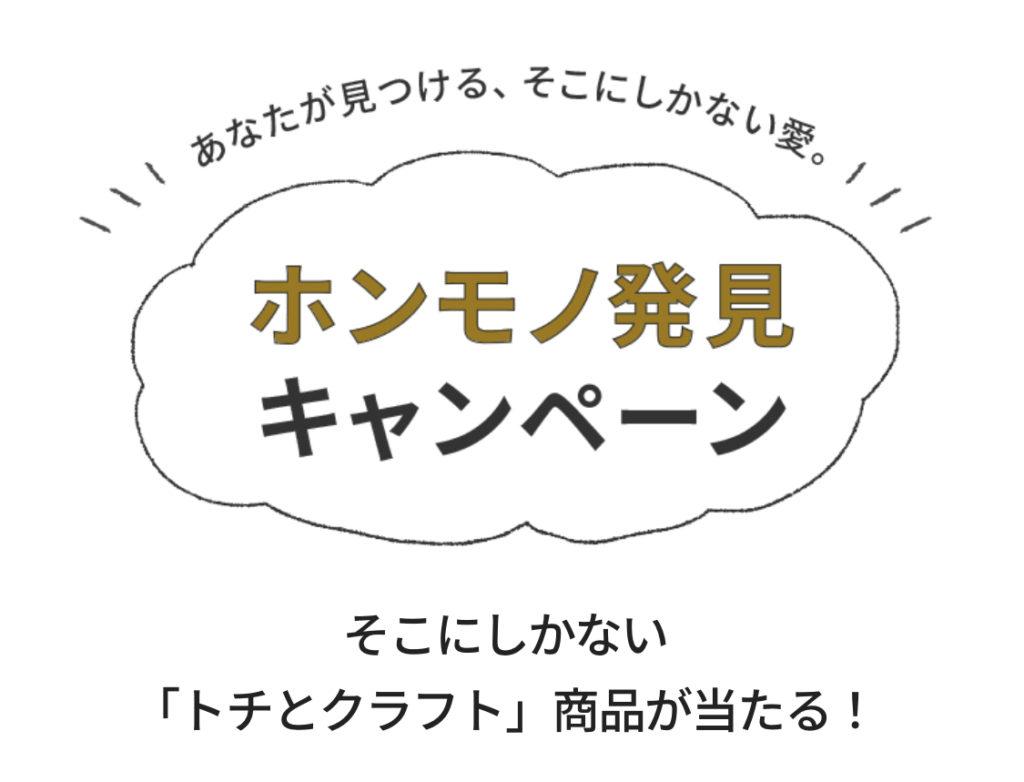 [100名当選]伊達麦茶1ケースが当たる!ポッカサッポロ  ホンモノ発見キャンペーン!