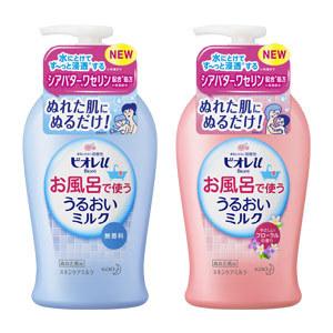 [5,000名様当選]イオンでもらえる!  【9月発売】ビオレuお風呂で使ううるおいミルク  プレゼントキャンペーン!