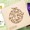[50名様当選]キリン メッツ メロン発売記念企画  「本気のメロン箱」プレゼントキャンペーン!