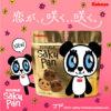 [1万名様当選]カバヤ食品の「さくさくぱんだ Sakupan」  プレゼントキャンペーン!