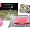 [期間限定]バレンタインに「月の土地」を贈る!月の土地権利書とスペースチョコレートのセット 3,214円〜!いまだけメッセージカード付き!