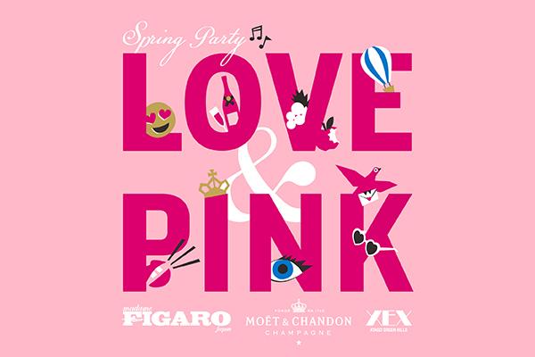 [30組60名様当選]シャンパン・DJ・ダンス ピンクがテーマのパーティー