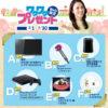 [50名様当選]東京新聞  web限定  ワクワクプレゼント!レグザやダイソン ヘアドライヤーなどの豪華家電が当たる!