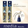 [2万名様当選]クチコミで大人気♪  カネボウ「メディア」のアイブロウペンシルをプレゼント!