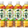 [7名様当選]アサヒ 十六茶 PET660ml(増量ボトル)×12本が当たる!