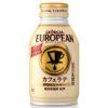 [28万名様当選]新発売記念  ジョージア ヨーロピアン カフェラテ 1缶が当たる!