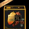 [100名様当選]ロッテ おいしいハイカカオ74% エクアドル&ガーナ の現品3箱をセットが当たる!