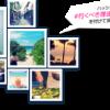 [1名様当選]宿泊券が当たる!JAL 「行くべき理由がそこにある」Instagram・Twitterキャンペーン!