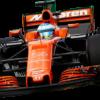 [1,200名様当選]2017 F1 日本グランプリ観戦チケットが当たる!HONDA応援キャンペーン!